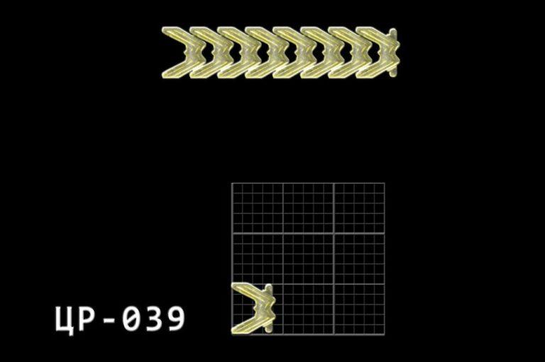 Цепь ручной сборки ЦР-039