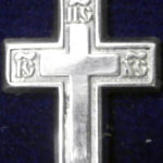 Крест чеканный