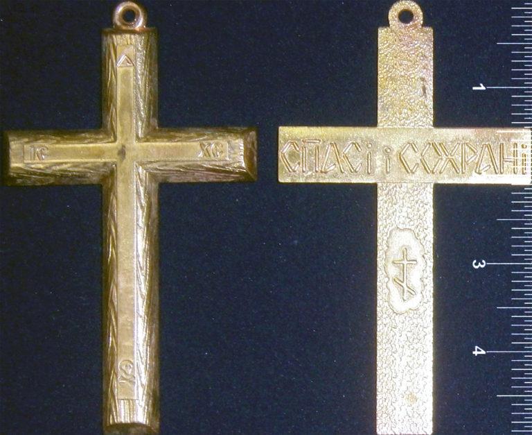 Крест пустотелый